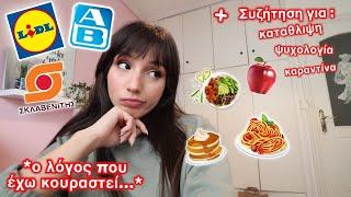 Τρώω μόνο έτοιμα γεύματα για 24 ώρες | Marianna Grfld