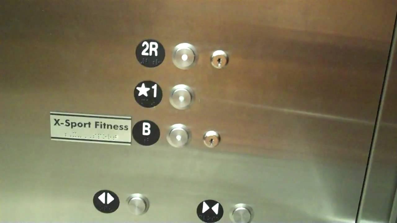 Schindler Hydraulic Elevator at Bloomingdales Furniture
