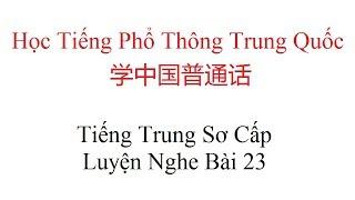 Học Tiếng Phổ Thông Trung Quốc-Luyện Nghe Hán Ngữ Sơ Cấp Bài 23