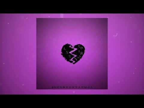 LXE Feat. Edison - Она меня забыла