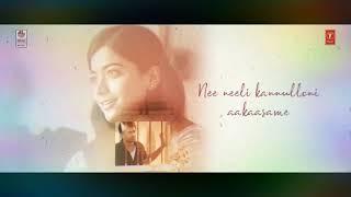 Nee Neeli Kannullona Lyrics | Whatsapp Status | Dear Comrade Telugu | Vijay Deverakonda,Rashmika