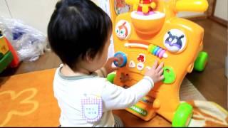 興奮のあまり「アンパン」を繰り返す佑馬~1歳4か月 thumbnail