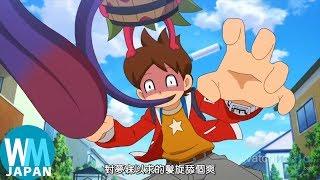 日本の妖怪 ランキングTop10