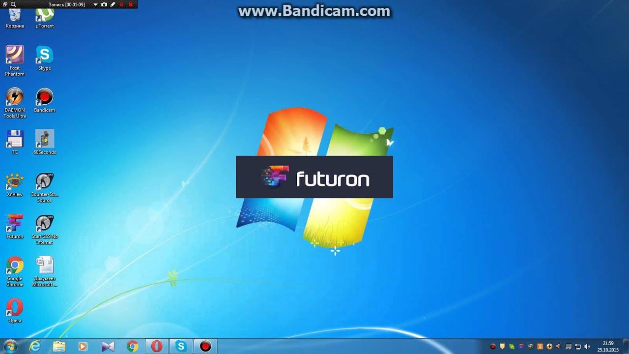 Futuron скачать бесплатно на компьютер