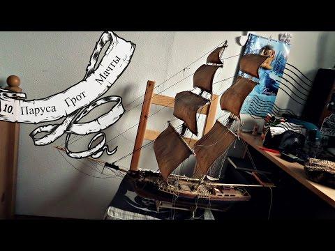 Как нарисовать корабль мечты с голубыми парусами за 21 секунду карандашом