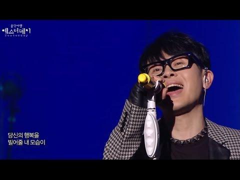 [HOT] Lee Seung Hwan - One thousand days, 이승환 - 천일동안, Yesterday 20140516