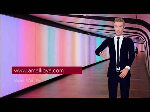 Jobs In Libya With Amallibya | Work In Libya