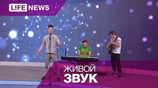 Дмитрий Нестеров — Ты - и счастье, и беда (Live)