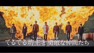 横山だいすけ 『ハレルヤルーヤ』 Music Video ★アルバム『歌袋』収録シングル