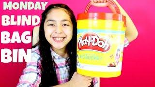 Monday Blind Bag Bin Giant Play Doh Bucket Toys Disney MLP Num Noms|B2cutecupcakes