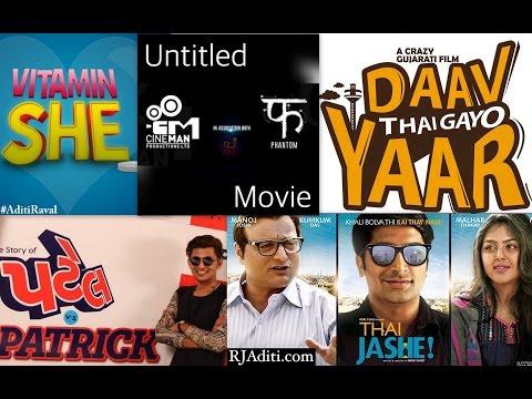 Most Awaited Urban Gujarati Movies