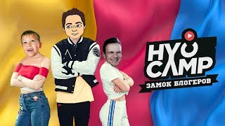 Download HYPE CAMP RYTP: ЛАРИН И МИСТЕР МАКС | РИТП / ПУП Mp3 and Videos