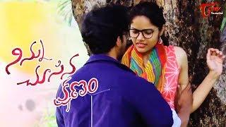 Ninnu Chusina Kshanam | Telugu Short Film 2018 | By Santhosh Kumar Jajala | TeluguOne