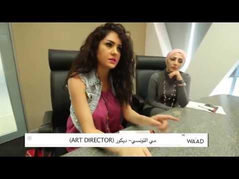 Fahad Alobaidly Fashion Video