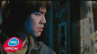 กลับมาได้ไหม Ost. Sexphone คลื่นเหงา สาวข้างบ้าน : Beam [Official MV]