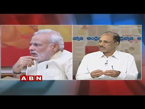 download Debate | BJP MP GVL Narasimha Rao Comments on TDP Govt over Funds | Public Point | Part1