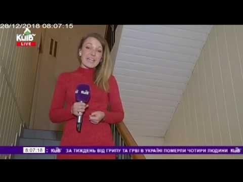 Телеканал Київ: 28.12.18 Столичні телевізійні новини 08.00