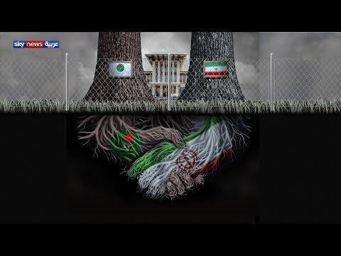موقع إنترسبت الأميركي.. تركيا استضافت اجتماعا للإخوان و-الحرس الثوري- ضد السعودية  - نشر قبل 53 دقيقة