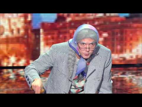 Mémé Gangsta an amazing grand mother ! France's Got Talent 20th october 2015 M6 2016