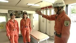 東京マグニチュード8.0 特典映像「小林由美子×花村怜美 ハイパーレスキュー隊レポート」