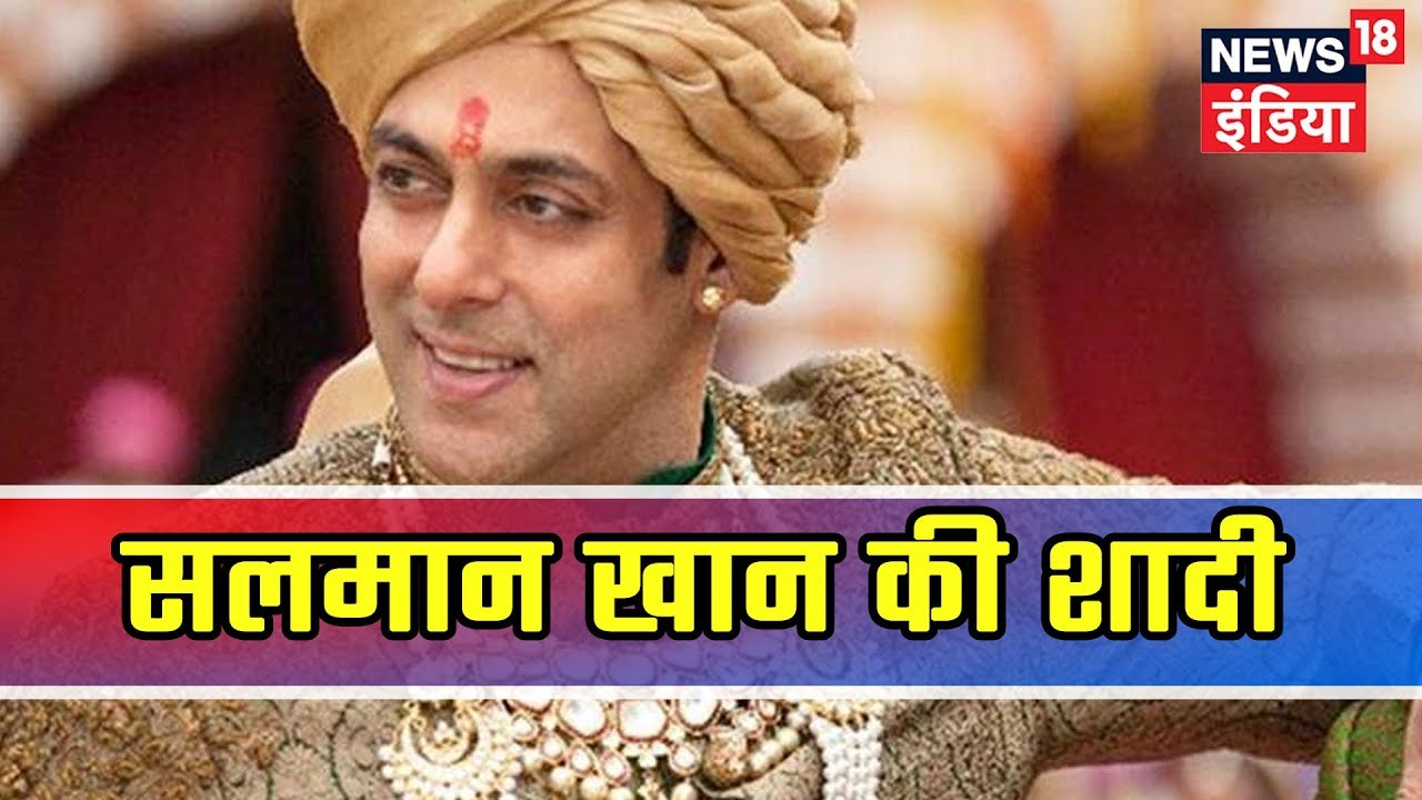 Salman Khan unveils his wedding year | Lunchbox| Bollywood Special News