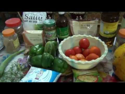 Natural and Herbal Diets for Diabetes (Complete Guidance) (Hindi) (1080p HD)