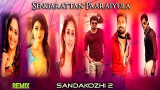 Sandakozhi 2 | Sengarattan Paaraiyula | Song | All Stars | Remix | Vishal | Yuvan Shankar Raja