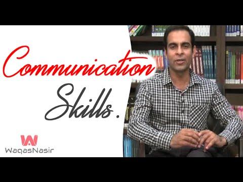 Communication Skills -By Qasim Ali Shah | In Urdu