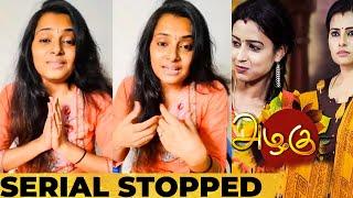 Sruthi Raj Shocking I SUN TV Azhagu Serial Dropped | Revathi