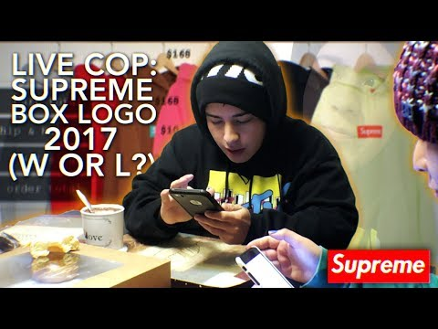 SUPREME BOX LOGO HOODIE 2017 LIVE COP! (How I Buy Supreme) *