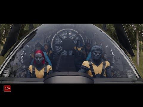 Люди икс: темный феникс официальный трейлер 2019