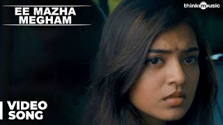 Download Hindi Video Songs - Ee Mazha Megham Official Full Video Song - Ohm Shanthi Oshaana
