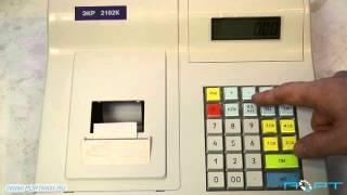 как сделать возврат по кассе ЭКР-2102К