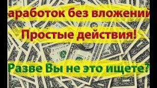 буксы для заработка в долларах