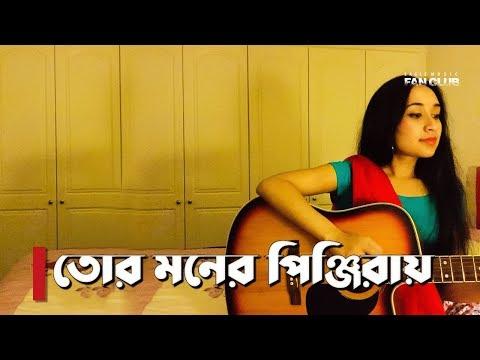 Tor Moner Pinjiray | Female Cover By Zara Huq | Jisan Khan Shuvo | New Song 2018