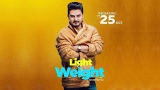Light Weight l First Look l Kulwinder Billa l New Punjabi Song l Dainik Savera