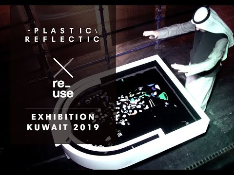 Re Use Exhibition Kuwait Science centre - Plastic Reflectic
