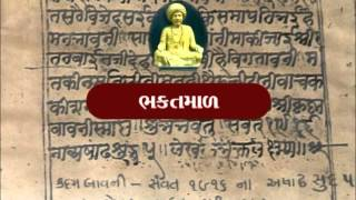 BHOJA BHAGAT  | Gujarat Sahitya Academy | સર્જક અને સર્જન