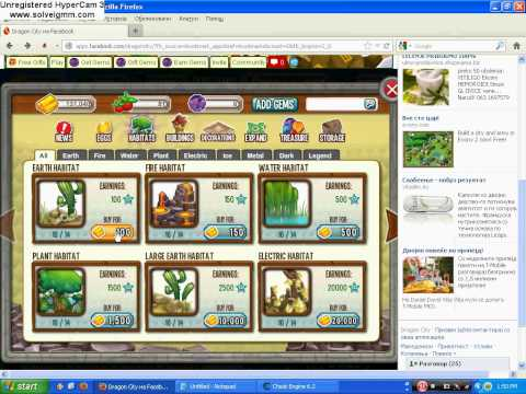 dragon city hack cheat engine 6.1 or 6.2