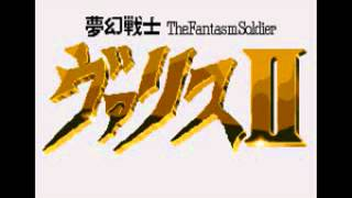 夢幻戦士ヴァリス2 お気に入りBGM3曲 (SB2ver) 日本テレネット Valis Telenet