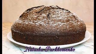 Шоколадный Пирог / Пирог на Кефире / Chocolate Cake / Быстрый Пирог (Вкусно и Очень Просто)