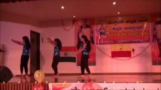 Kannada fusion dance