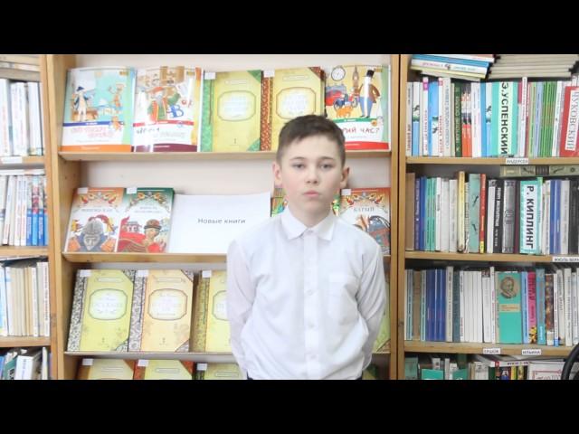 Изображение предпросмотра прочтения – ТамирПекарев читает произведение «Стихи о советском паспорте» В.В.Маяковского