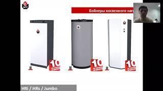 Водонагреватели ACV HRi-HRs-JUMBO