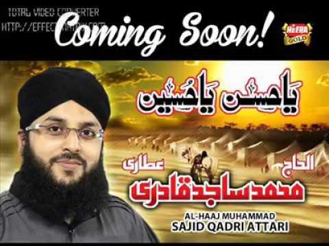 Ya Hassan Ya Hussain Sajid Qadri Muharram Album