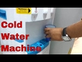 Cold water machine   Water Dispenser   Minimagic Pure F unboxing   Cold water