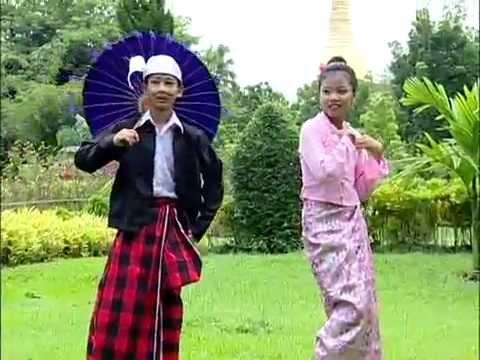 MYR - Myanmar Folk Dance – U Shwe Yoe and Daw Moe (Traditional Dance)