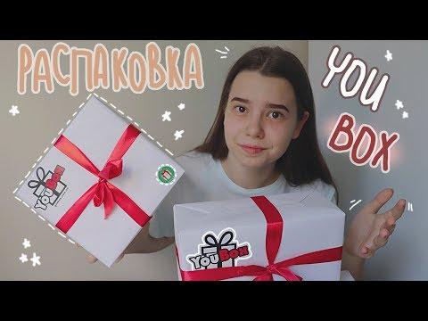 Канцелярия В Коробках   Сюрприз-Боксы YouBox