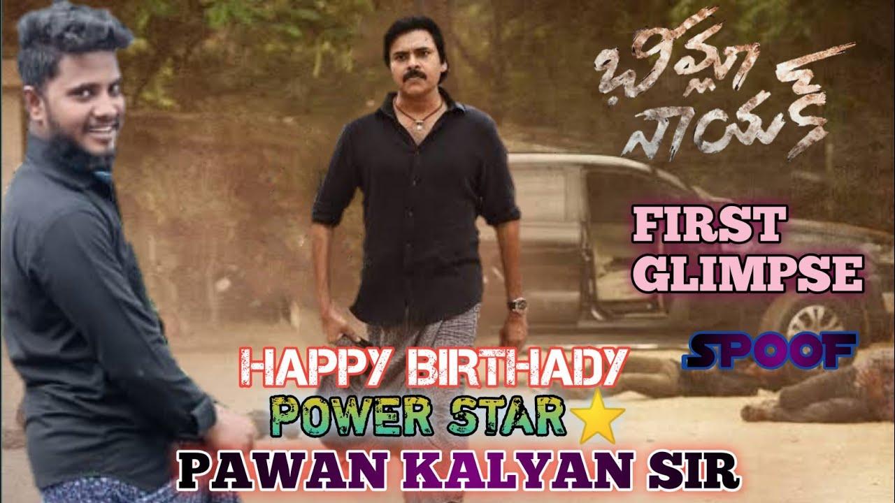 Download #BheemlaNayak   First Glimpse Spoof  Power Star Pawan Kalyan Bhimla Spoof  #HBDPSPK