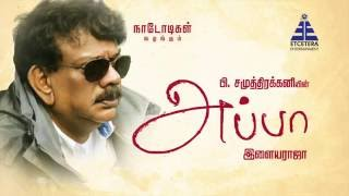 EN APPA DIRECTOR PRIYADARSHAN SPEAKS ABOUT HIS FATHER